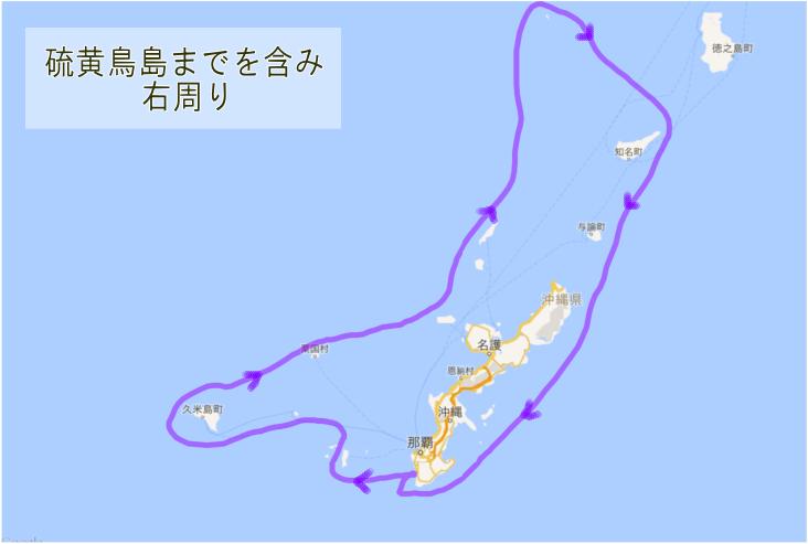 硫黄鳥島2