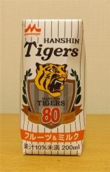 阪神タイガース_フルーツ&ミルク1