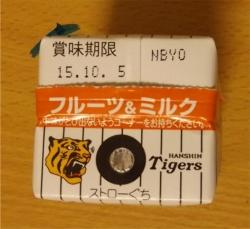 阪神タイガース_フルーツ&ミルク4