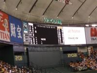 20151010阪神読売CS2
