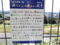20151002富岡製糸場11