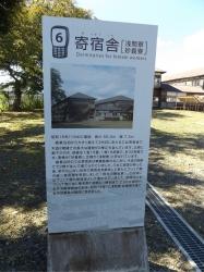 20151002富岡製糸場13