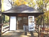 塔のへつり駅1