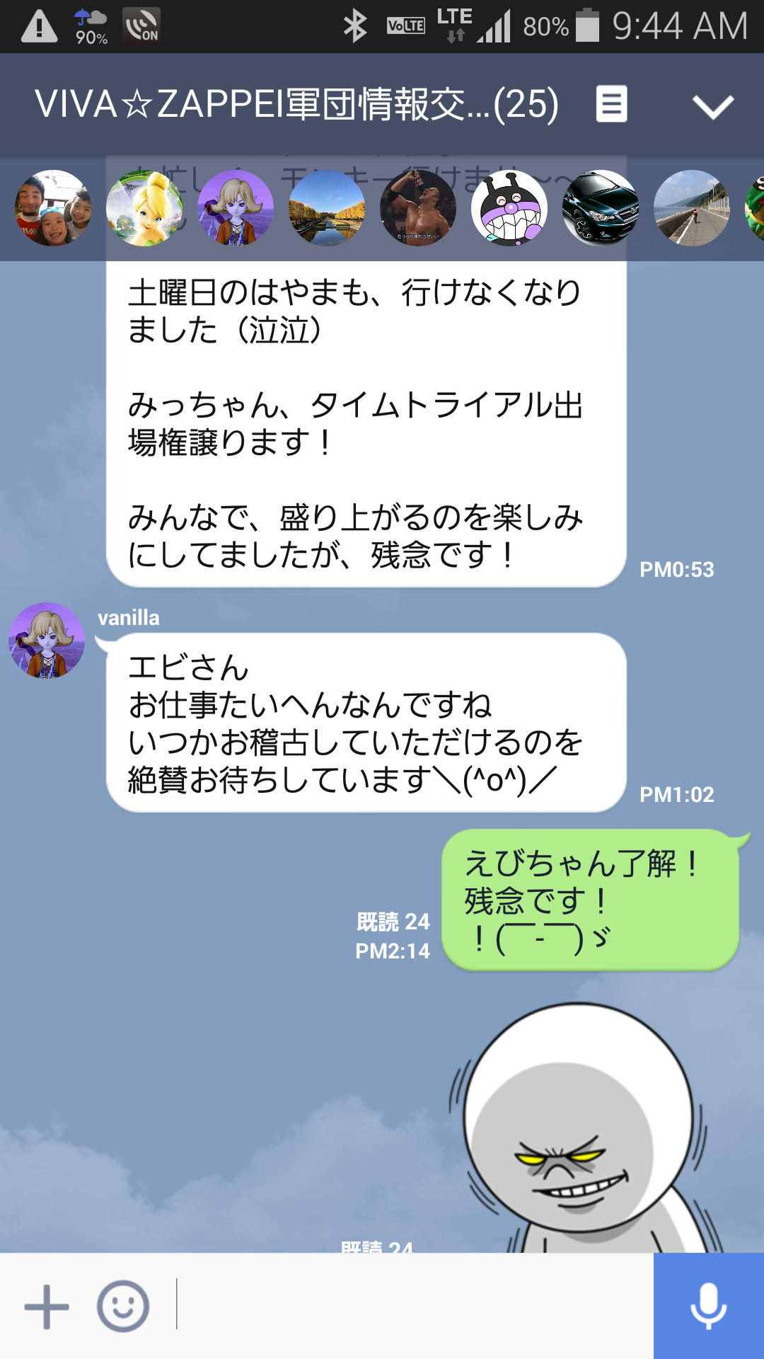 Screenshot_2015-11-08-09-44-45.png