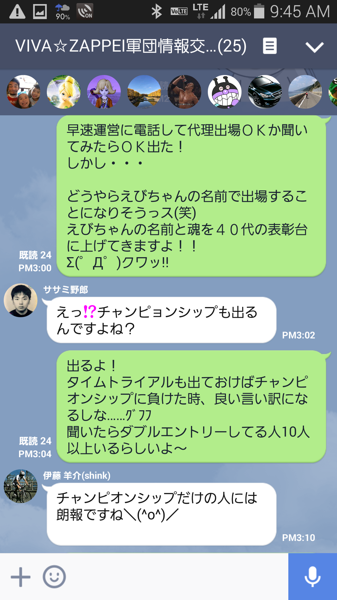Screenshot_2015-11-08-09-45-05.png