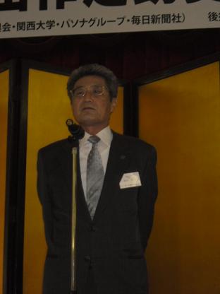 6 澤田関西大学理事長