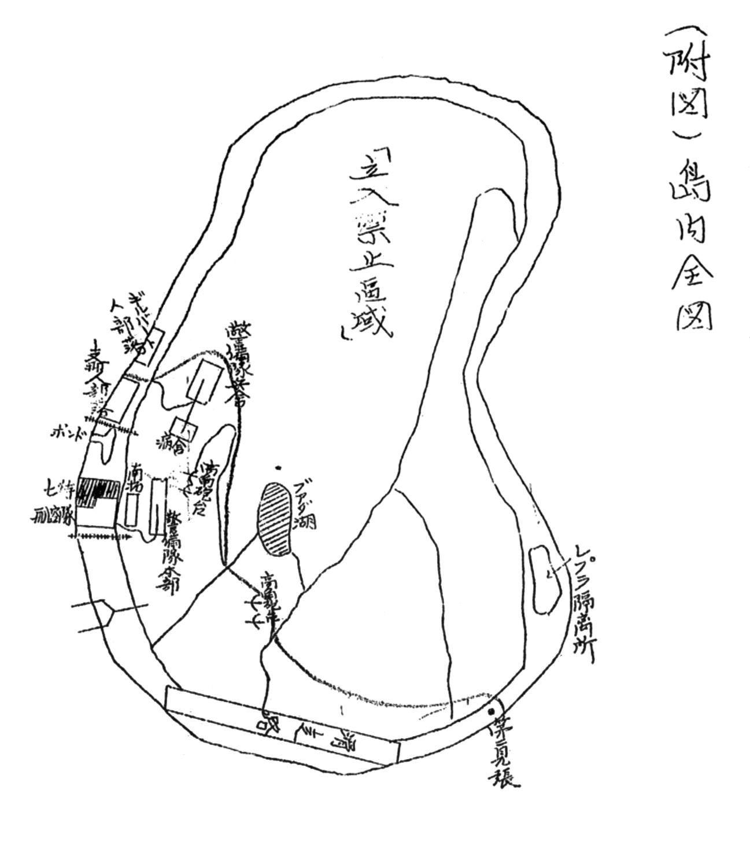 ナウル島全図