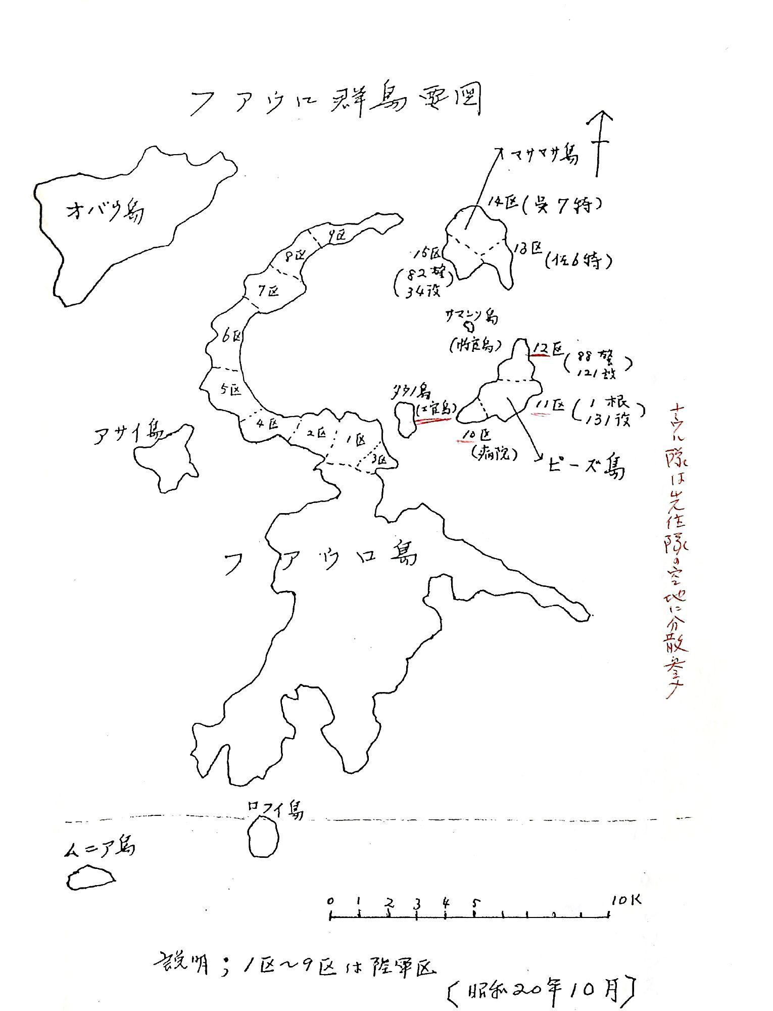 ファウロ島要図
