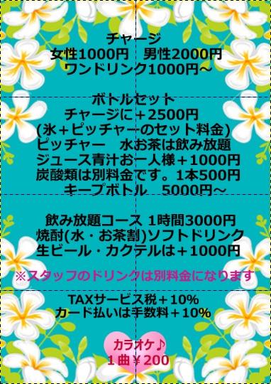 menu1603.jpg