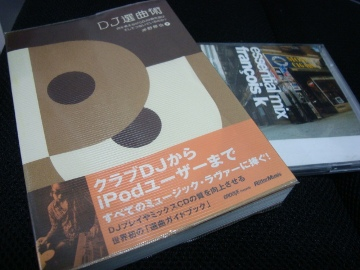 DSC02391.jpg