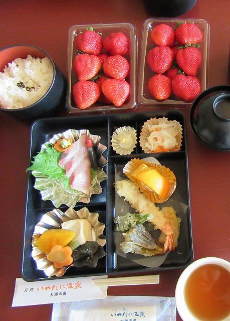 inみとよ 昼食 28.3.20
