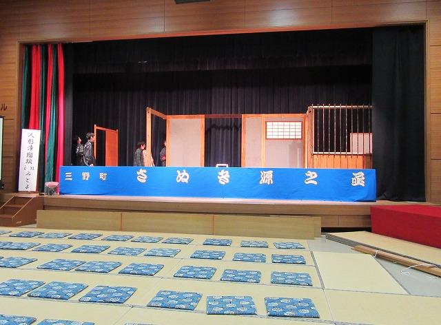 明日の準備木香ホール 28.3.19