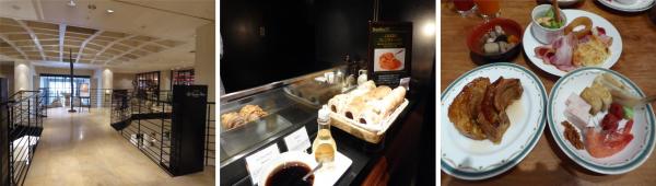 ホテル日航金沢食事