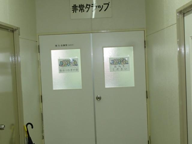 仙台・つむぎの会-1-08