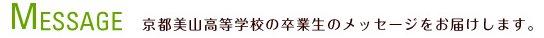 3hp8-2.jpg