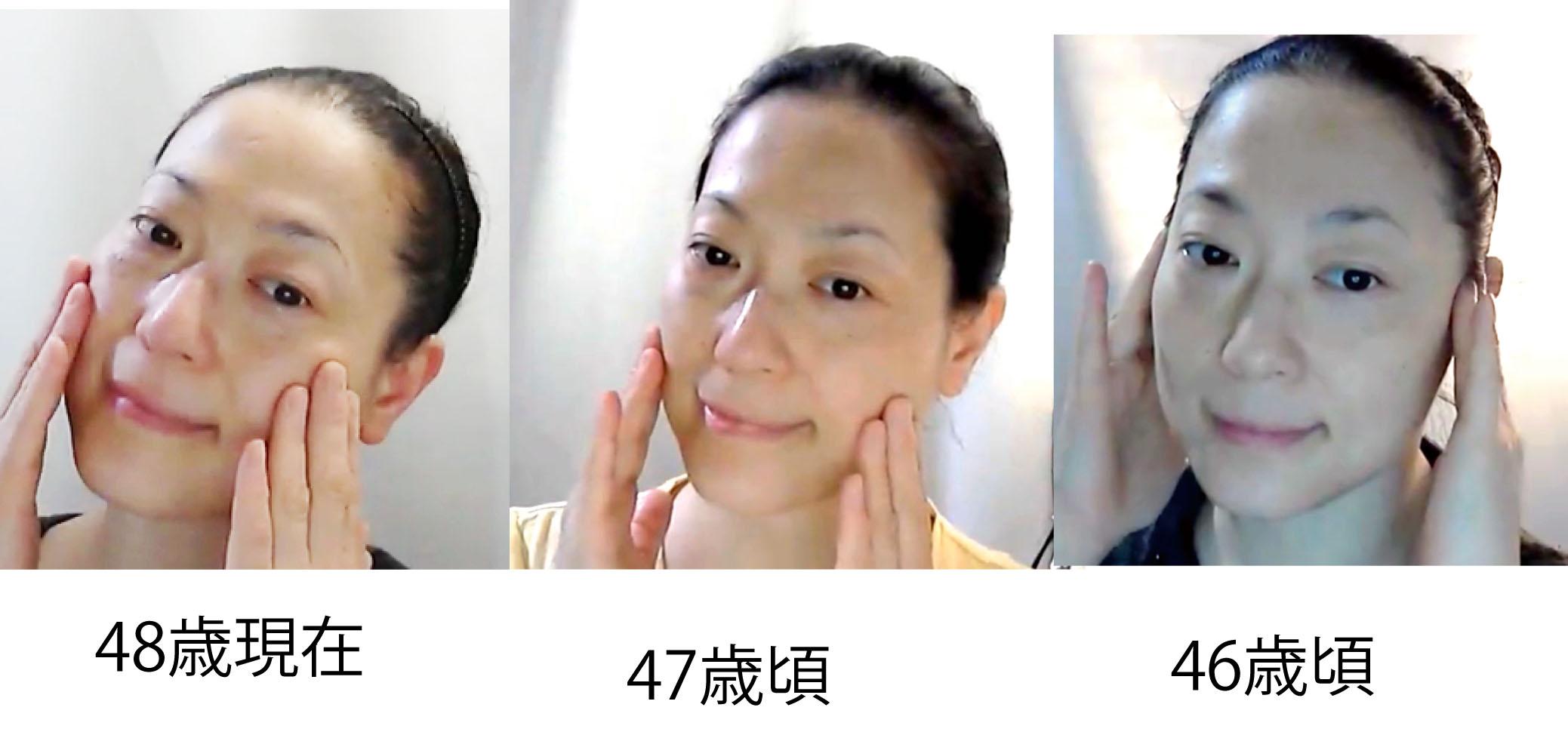 46〜48歳