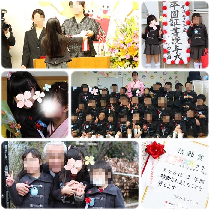 2016卒園式(8)