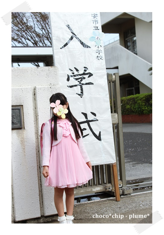 saki入学式(1)