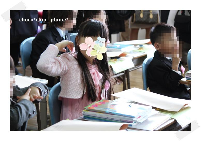 saki入学式(2)
