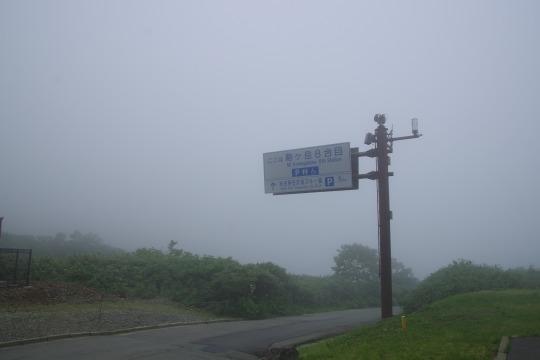 ☆IMGP8328