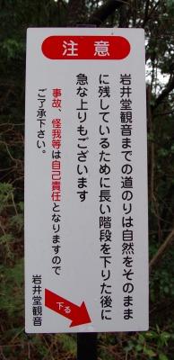 ☆IMGP2958