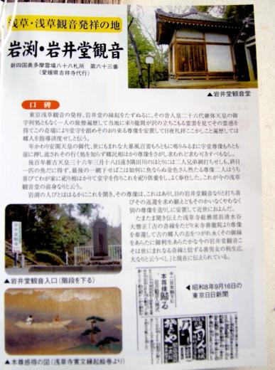 ☆IMGP2981