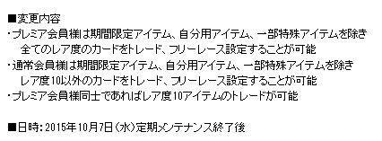 2015y10m05d_150702298.jpg