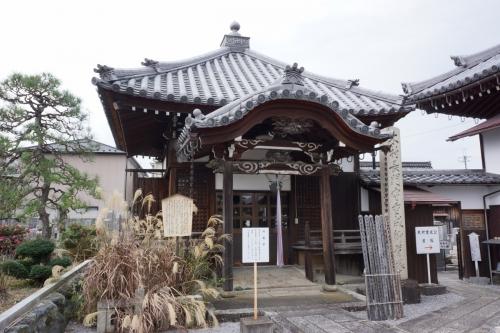 3なんとか堂 (1200x800)