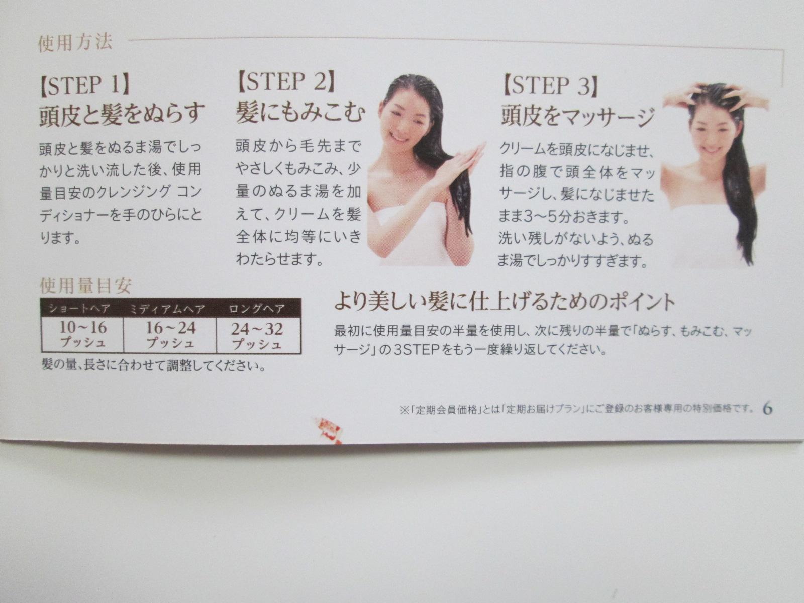 IMG_8486 Wen (13)