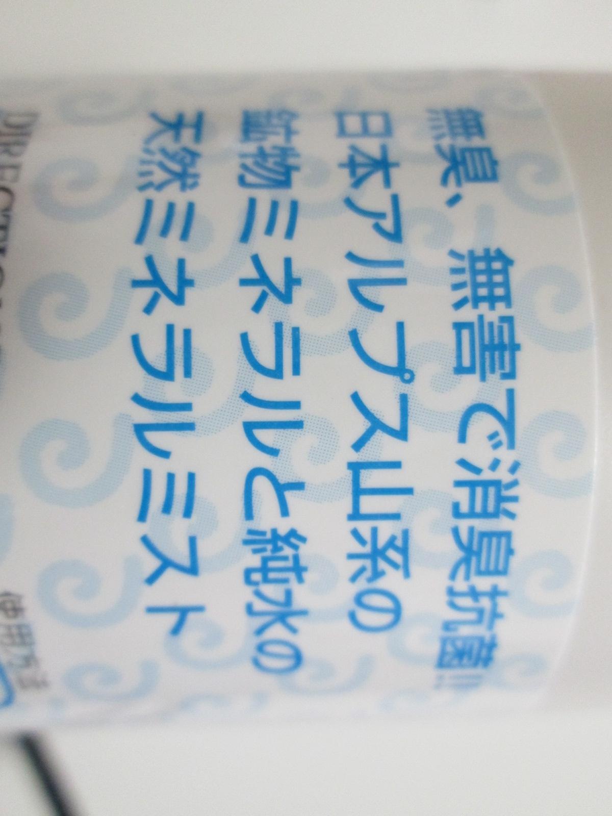 IMG_8245 ケシサル (3)