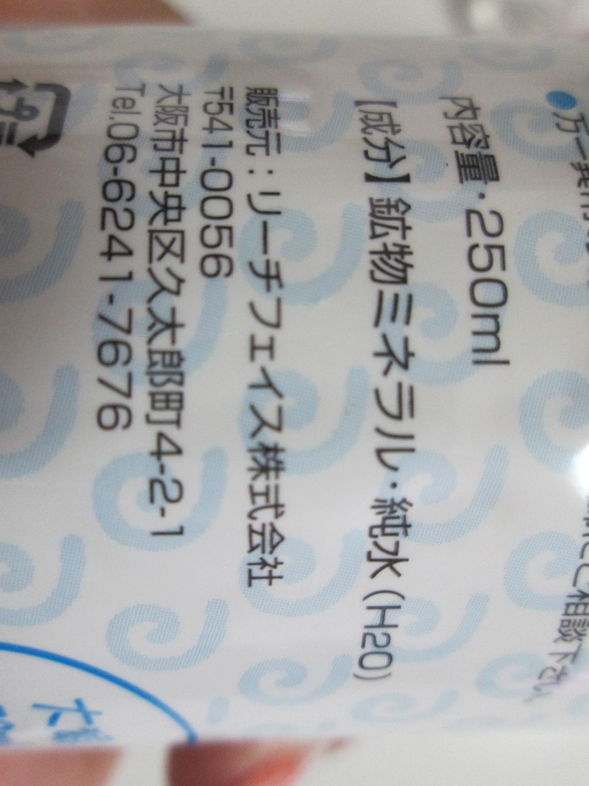 IMG_8245 ケシサル (2)