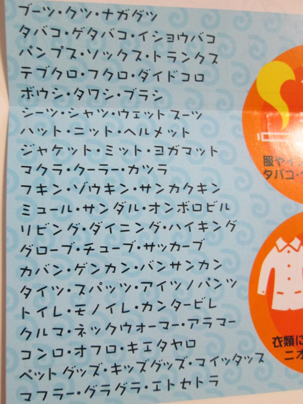 IMG_8245 ケシサル (7)