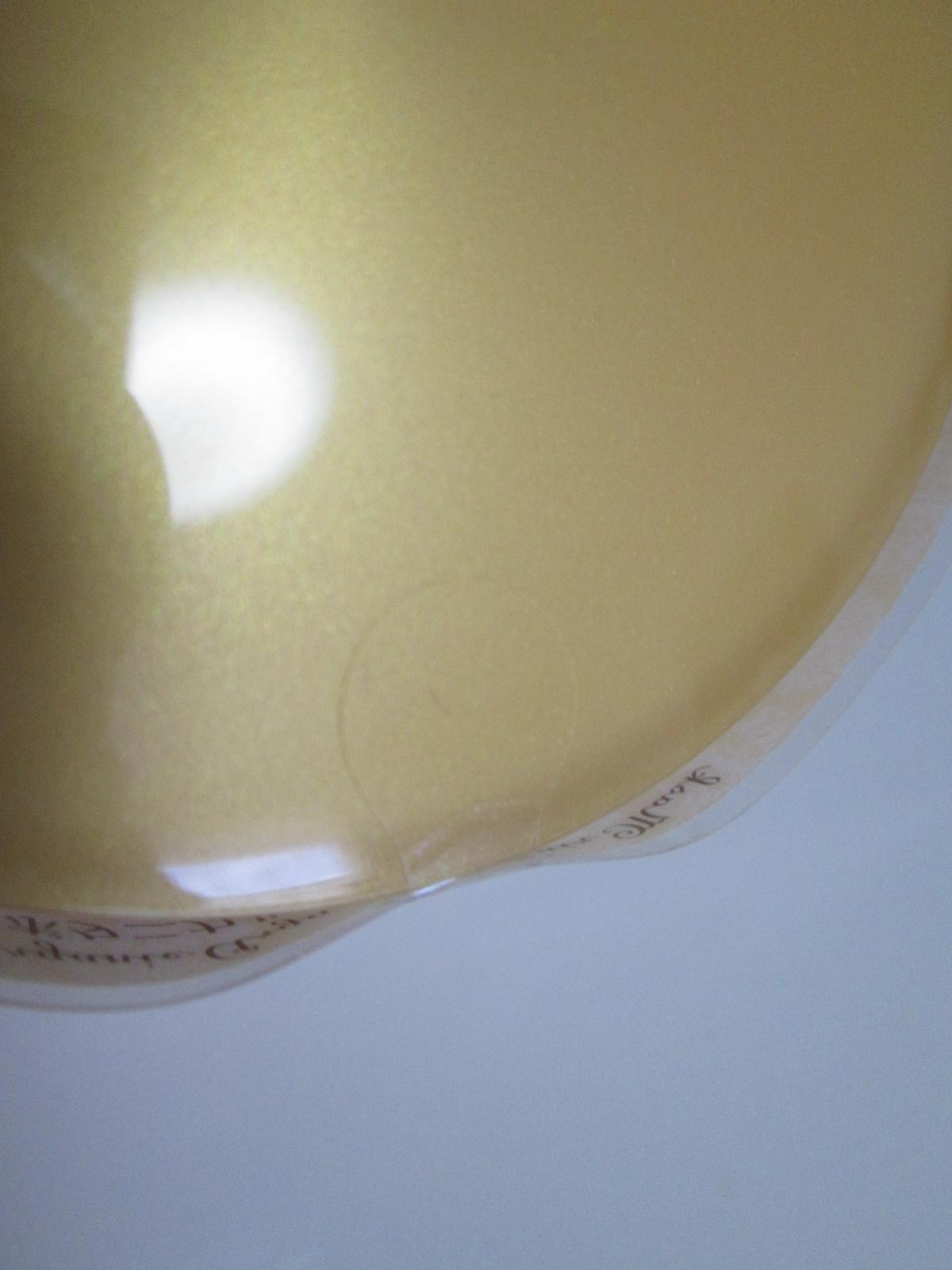 IMG_8799 オイルヘアマスク (2)