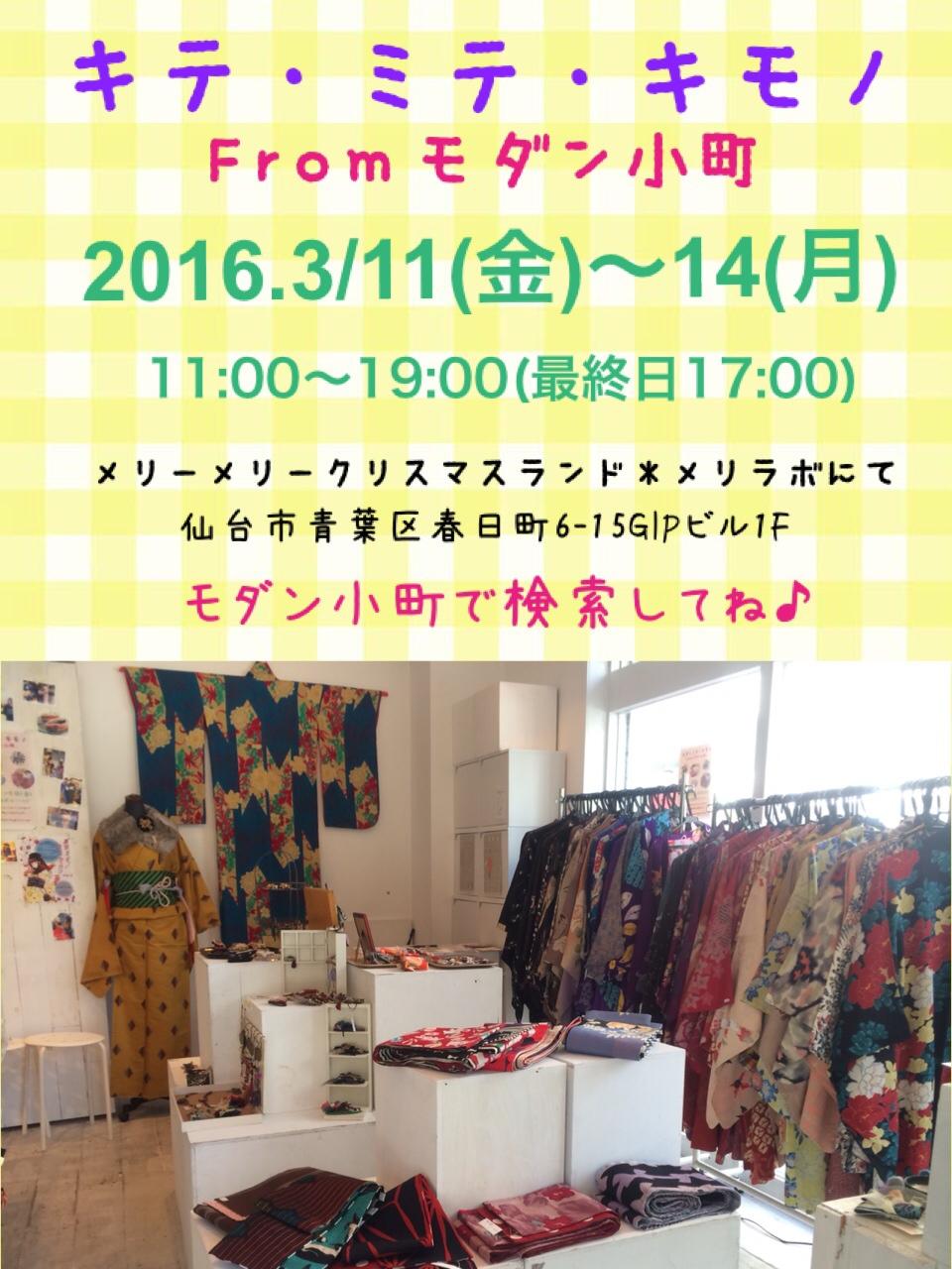 fc2blog_2016021622480278c.jpg