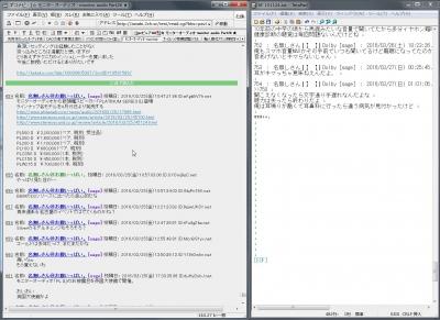 SnapCrab_16-3-28_10-16-39_No-00.jpg