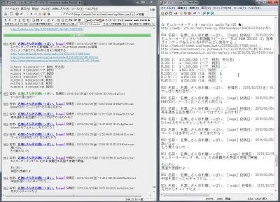 SnapCrab_16-3-28_10-17-47_No-00.jpg