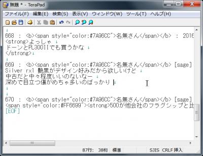 SnapCrab_16-3-28_10-27-3_No-00.png