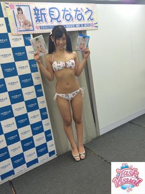 nanae201511182.jpg