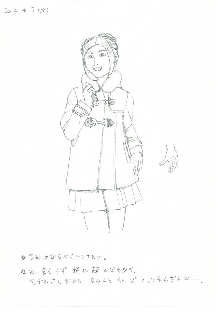 20160405_手描き練習