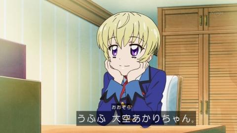 アイカツ! 第156話 YOU! GO! KYOTO!! アニメ実況 感想 評判 画像 反応