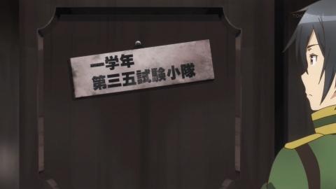 新 対魔導学園35試験小隊 第1話 出撃!雑魚小隊! アニメ実況 感想 評判 画像 反応