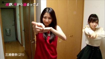 151014紺野、今から踊るってよ (4)