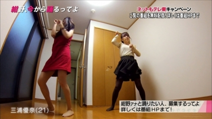 151014紺野、今から踊るってよ (2)