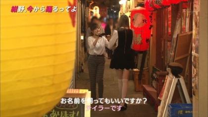 151021紺野、今から踊るってよ (11)