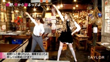 151021紺野、今から踊るってよ (1)