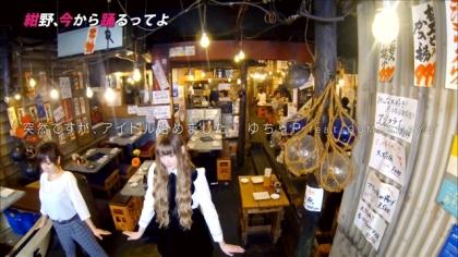151021紺野、今から踊るってよ (5)
