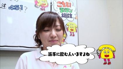 151027リンリン相談室 (3)