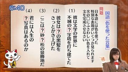 151027合格モーニング (4)