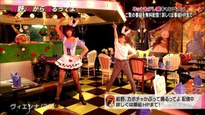 151029紺野、今から踊るってよ (4)