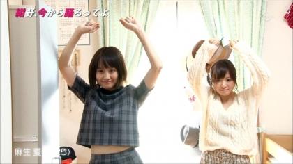151105紺野、今から踊るってよ (5)